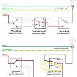 Двухклавишный проходной выключатель вико схема подключения