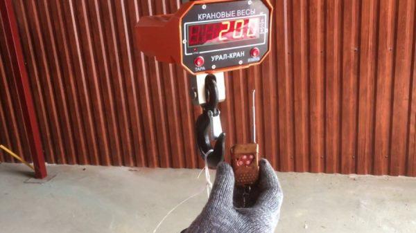 Взвешивание груза с крановых весов