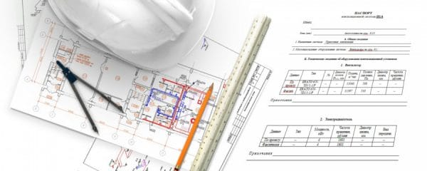 Системы вентиляции в доме, офисе, на производстве.