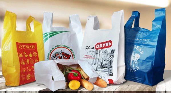 Упаковочные пакеты и мешки: виды, материалы, сферы использования